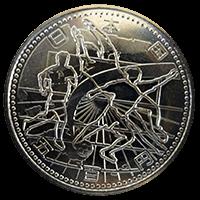 2002FIFAワールドカップ記念硬貨500円黄銅貨(アジア・オセアニア)