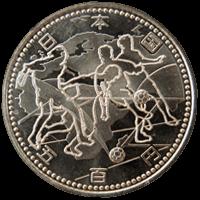 2002FIFAワールドカップ記念硬貨500円黄銅貨(ヨーロッパ・アフリカ)