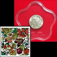 国際花と緑の博覧会記念貨幣セット