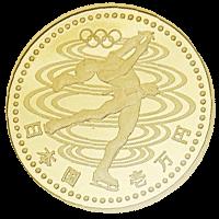 長野オリンピック記念硬貨硬貨10000円金貨(2次)