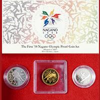 長野オリンピック記念硬貨3点プルーフセット