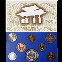 沖縄復帰20周年記念硬貨ミントセット