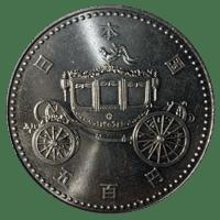 天皇陛下御即位記念硬貨500円白銅貨
