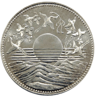 天皇陛下御在位60年記念硬貨1万円銀貨