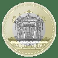 天皇陛下御即位500円記念硬貨