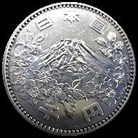 東京五輪記念硬貨1000円銀貨