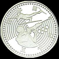 長野オリンピック記念硬貨硬貨5000円銀貨(2次)