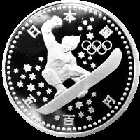 長野オリンピック記念硬貨硬貨500円白銅貨(1次)
