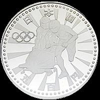 長野オリンピック記念硬貨硬貨500円白銅貨(2次)