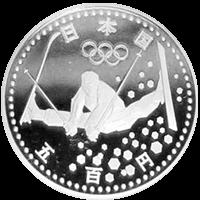 長野オリンピック記念硬貨硬貨500円白銅貨(3次)