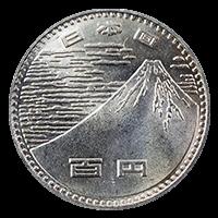 大阪万博記念硬貨100円銀貨