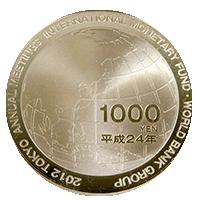 第67回国際通貨基金・世界銀行グループ年次総会記念