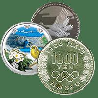 記念硬貨(銀貨のみ)