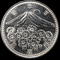天皇陛下御在位10年記念硬貨500円白銅貨