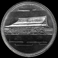 天皇陛下御在位60年記念硬貨500円白銅貨