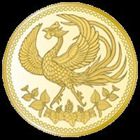 天皇陛下御在位30年記念貨幣硬貨