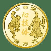東京2020オリンピック競技大会記念硬貨(第三次)野見宿禰像・ギリシャ女神像1万円記念金貨幣