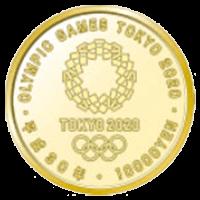 東京2020オリンピック競技大会記念硬貨(第一次)