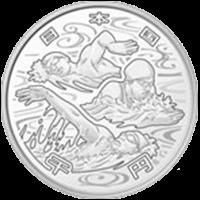 東京2020オリンピック競技大会記念硬貨(第一次)1000円銀貨幣