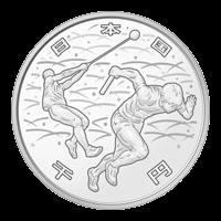 東京2020オリンピック競技大会記念硬貨(第二次)陸上競技1000円銀貨幣