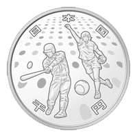 東京2020オリンピック競技大会記念硬貨(第二次)野球・ソフトボール1000円銀貨幣