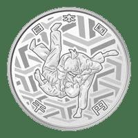 東京2020オリンピック競技大会記念硬貨(第三次)柔道1000円記念銀貨幣