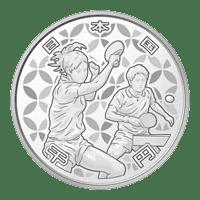 東京2020オリンピック競技大会記念硬貨(第三次)卓球1000円記念銀貨幣
