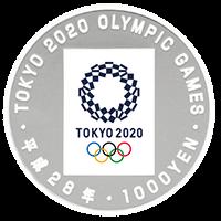 東京2020オリンピック競技大会開催引継記念硬貨