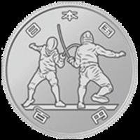 東京2020オリンピック競技大会記100円クラッド貨幣