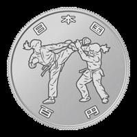 東京2020オリンピック競技大会記念硬貨(第二次)空手100円記念硬貨