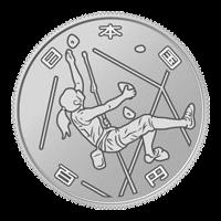 東京2020オリンピック競技大会記念硬貨(第二次)スポーツクライミング100円記念硬貨