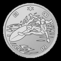 東京2020オリンピック競技大会記念硬貨(第二次)サーフィン100円記念硬貨