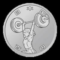 東京2020オリンピック競技大会記念硬貨(第二次)ウエイトリフティング100円記念硬貨