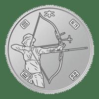 東京2020オリンピック競技大会記念硬貨(第三次)アーチェリー100円クラッド貨幣