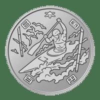 東京2020オリンピック競技大会記念硬貨(第三次)カヌー100円クラッド貨幣