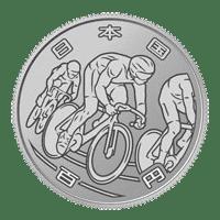 東京2020オリンピック競技大会記念硬貨(第三次)自転車競技100円クラッド貨幣