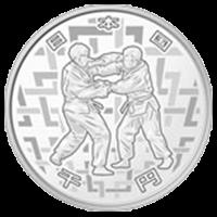東京2020パラリンピック競技大会記念硬貨(第一次発行分)1000円記念銀貨