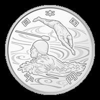 東京2020パラリンピック競技大会記念硬貨(第二次)水泳1000円銀貨幣