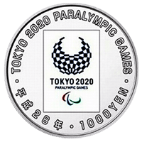 東京2020パラリンピック競技大会開催引継記念硬貨