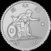 東京2020パラリンピック競技大会記念硬貨(第一次発行分)100円記念硬貨