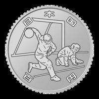 東京2020パラリンピック競技大会記念硬貨(第二次)ゴールボール100円記念硬貨の概要
