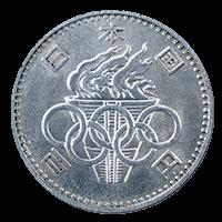 東京五輪記念硬貨100円銀貨