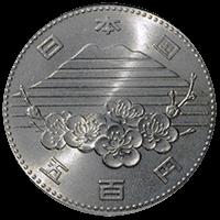 国際科学技術博覧会記念硬貨500円白銅貨