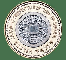 地方自治法施行60周年バイカラー・クラッド500円硬貨