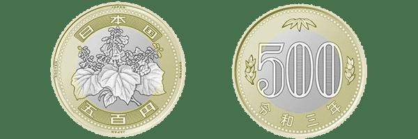 バイカラークラッド500円硬貨【表裏】