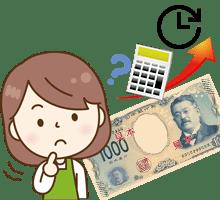 北里柴三郎新1000円札の買取相場