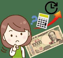 渋沢栄一新10000円札の買取相場