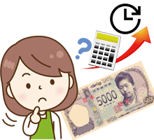 津田梅子新5000円札の買取相場