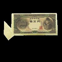 エラー1万円紙幣「福耳エラー」