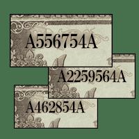 伊藤博文1000円紙幣「開始記番号(A-A券)」